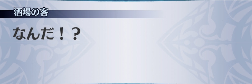 f:id:seisyuu:20200702040026j:plain