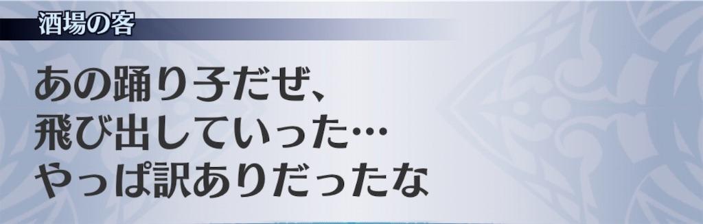 f:id:seisyuu:20200702040029j:plain