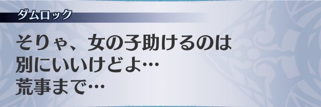 f:id:seisyuu:20200702040816j:plain