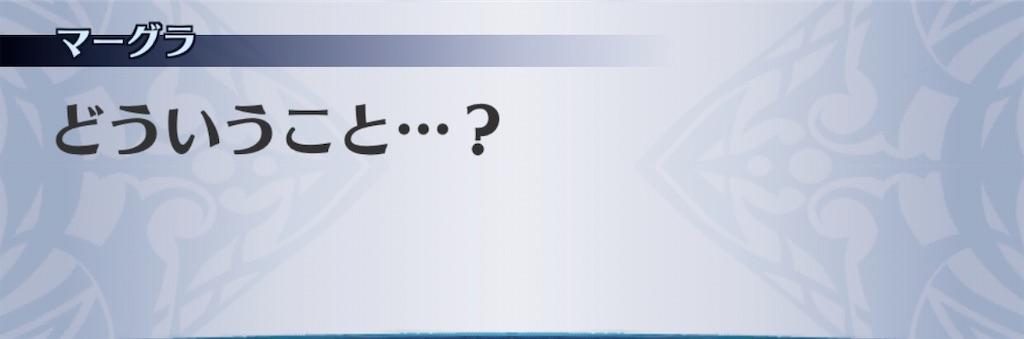 f:id:seisyuu:20200702040821j:plain