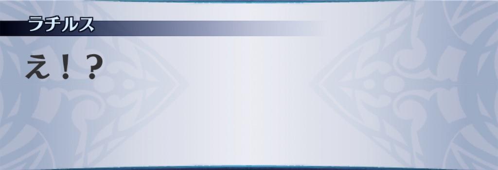 f:id:seisyuu:20200702215511j:plain