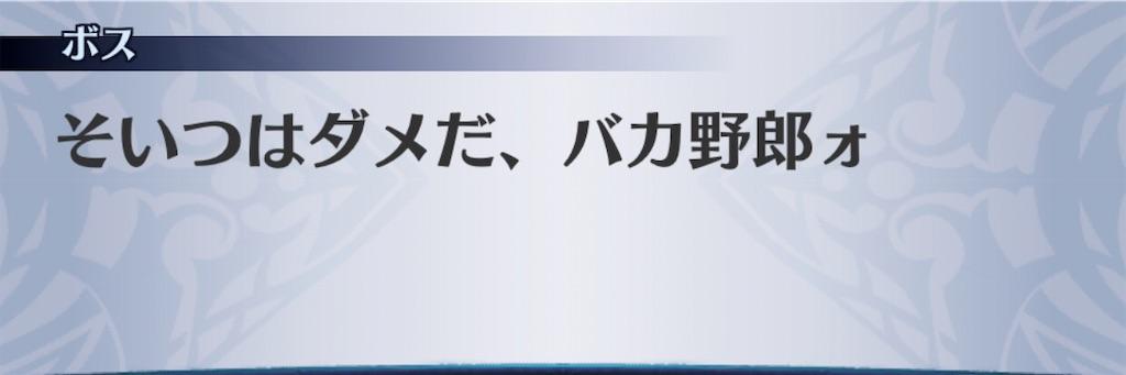 f:id:seisyuu:20200702215632j:plain