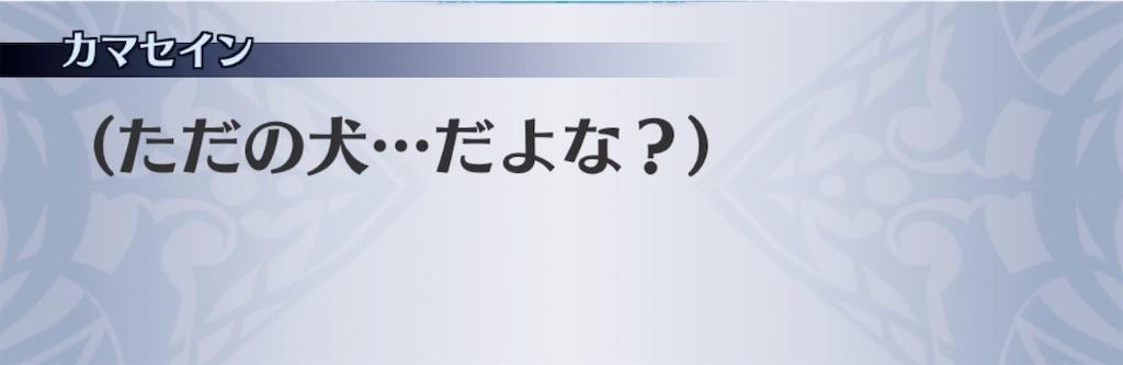 f:id:seisyuu:20200702215910j:plain