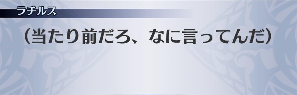 f:id:seisyuu:20200702215915j:plain