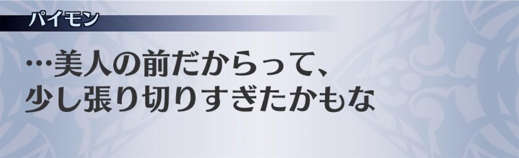 f:id:seisyuu:20200702220121j:plain