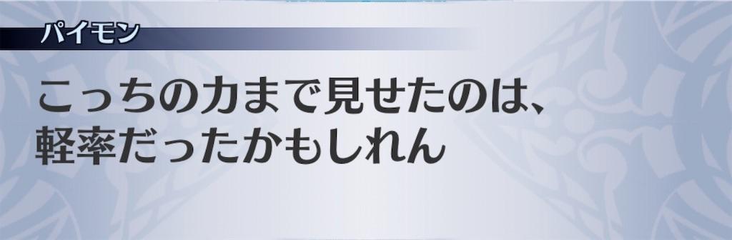f:id:seisyuu:20200702220125j:plain