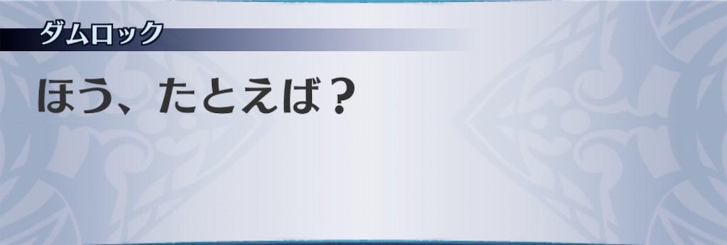 f:id:seisyuu:20200702220402j:plain