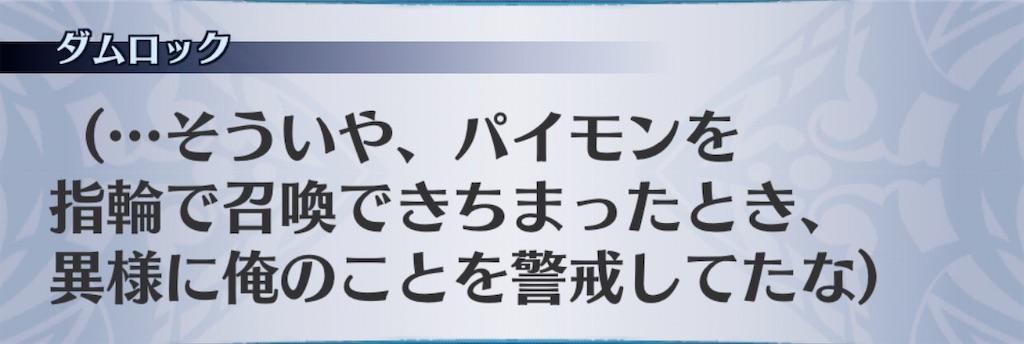 f:id:seisyuu:20200702220550j:plain