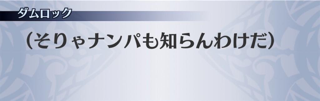 f:id:seisyuu:20200702220559j:plain