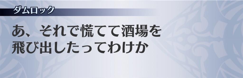 f:id:seisyuu:20200702220703j:plain