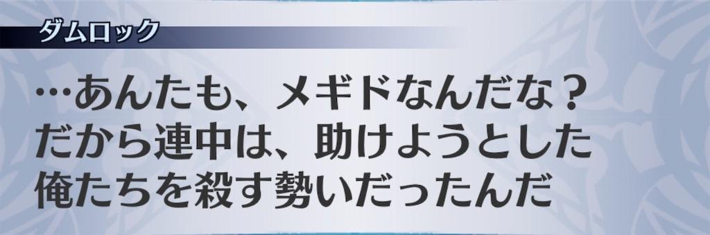 f:id:seisyuu:20200702220717j:plain