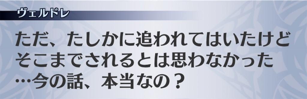 f:id:seisyuu:20200702220806j:plain