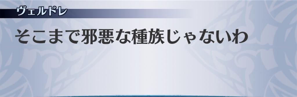 f:id:seisyuu:20200702220926j:plain