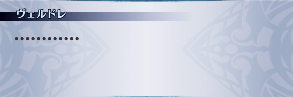 f:id:seisyuu:20200702221013j:plain