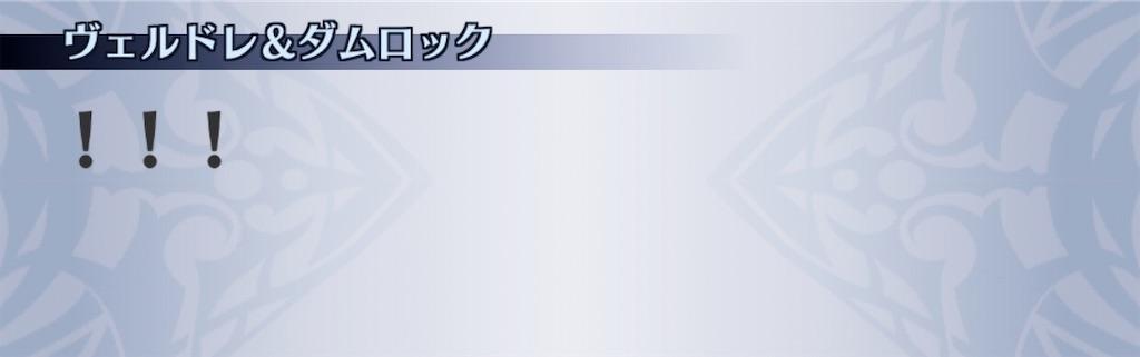 f:id:seisyuu:20200702221138j:plain