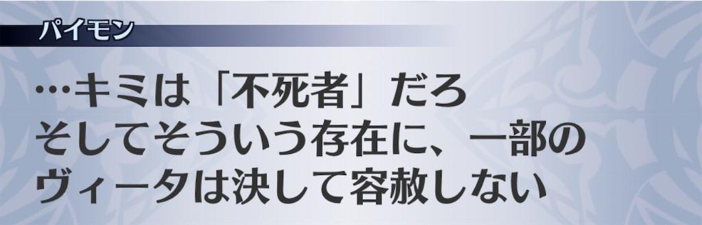 f:id:seisyuu:20200702221315j:plain