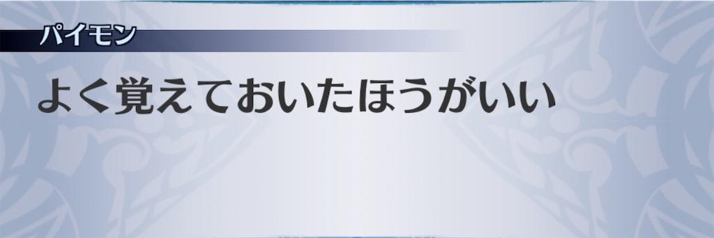 f:id:seisyuu:20200702221320j:plain