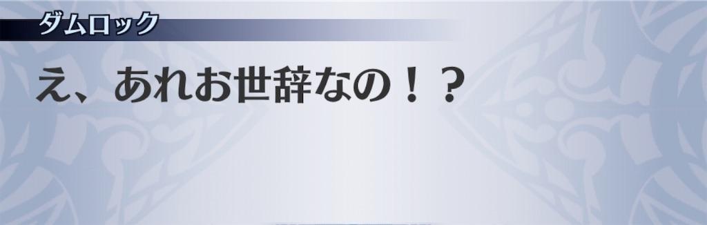 f:id:seisyuu:20200702221337j:plain