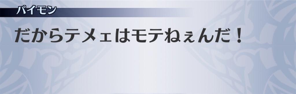 f:id:seisyuu:20200702221459j:plain