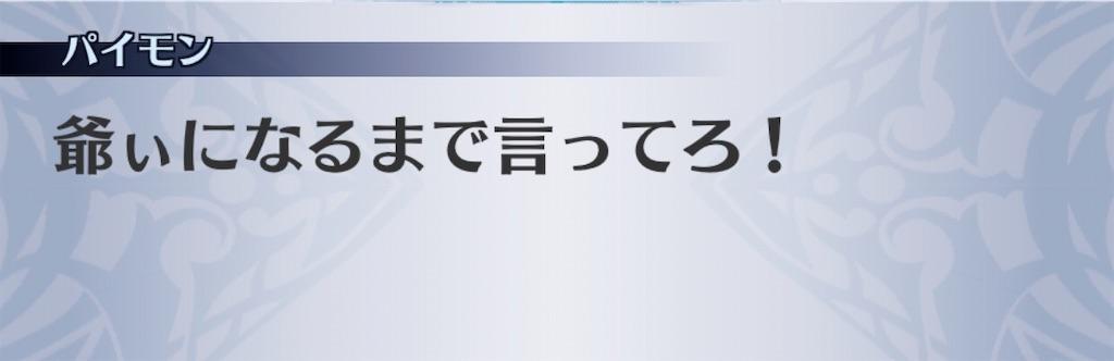 f:id:seisyuu:20200702221516j:plain