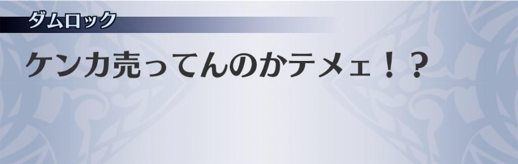 f:id:seisyuu:20200703015251j:plain