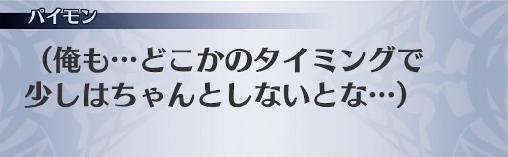 f:id:seisyuu:20200703015432j:plain
