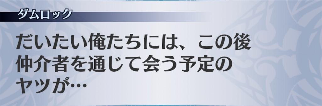f:id:seisyuu:20200703020238j:plain