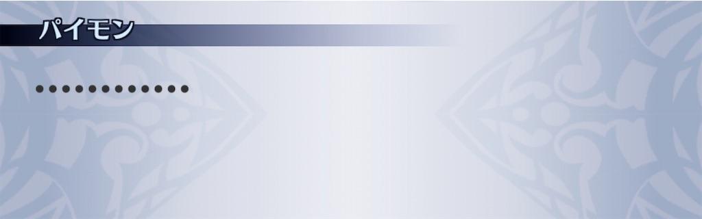 f:id:seisyuu:20200703020425j:plain