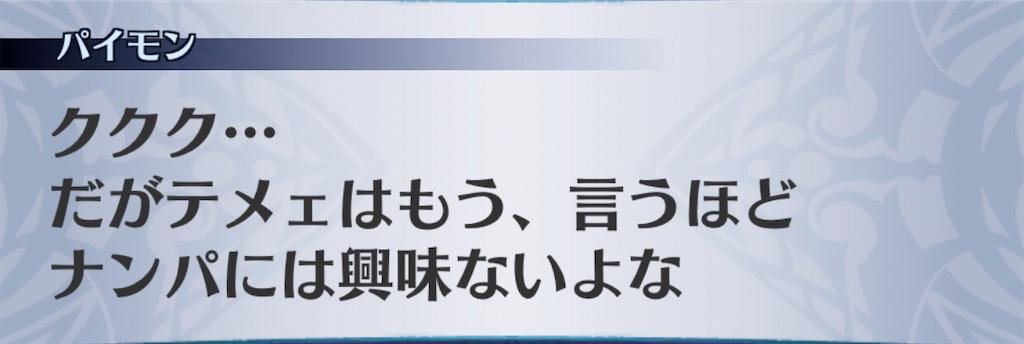 f:id:seisyuu:20200703020524j:plain