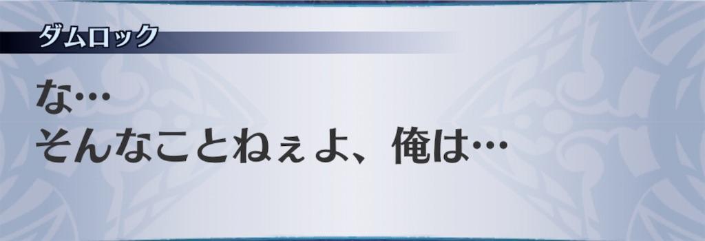 f:id:seisyuu:20200703022914j:plain