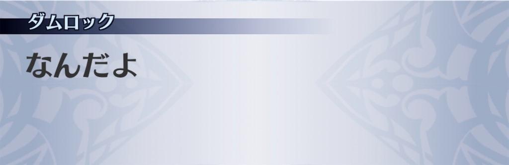 f:id:seisyuu:20200703023433j:plain