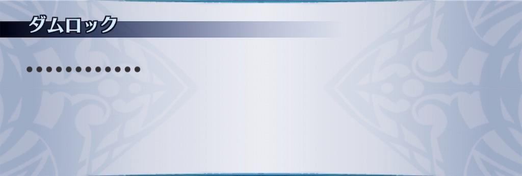 f:id:seisyuu:20200703023441j:plain