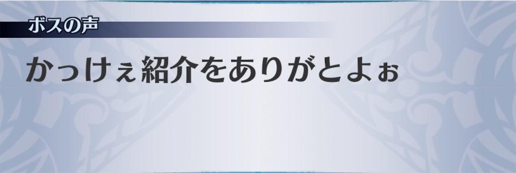 f:id:seisyuu:20200703025138j:plain