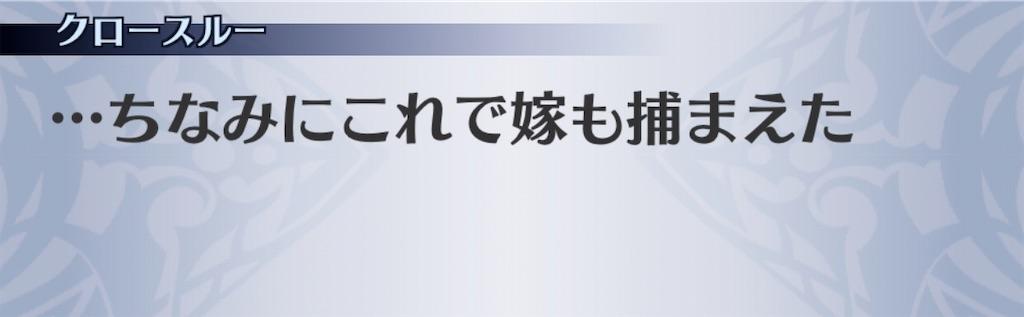 f:id:seisyuu:20200703025615j:plain