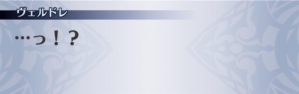 f:id:seisyuu:20200703030112j:plain