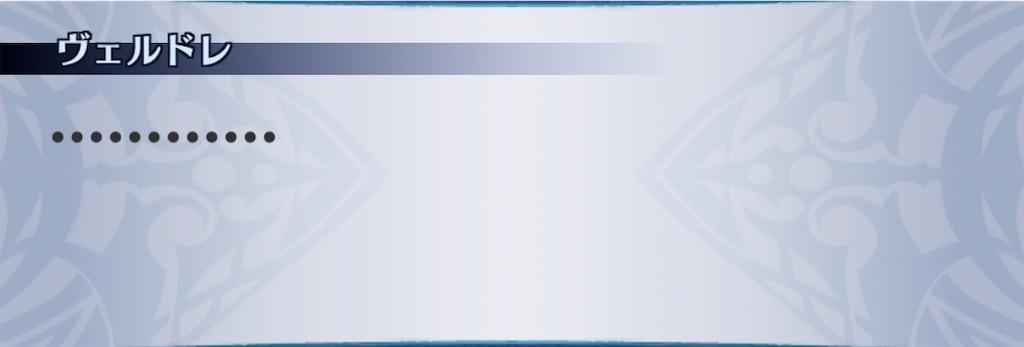 f:id:seisyuu:20200703030120j:plain