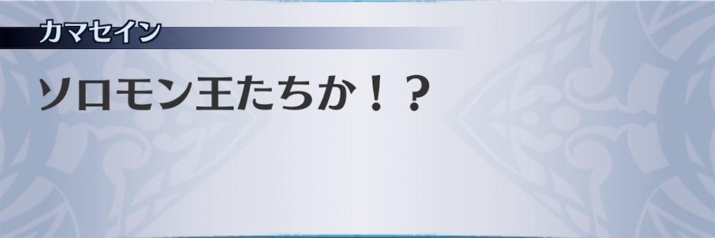 f:id:seisyuu:20200703030319j:plain
