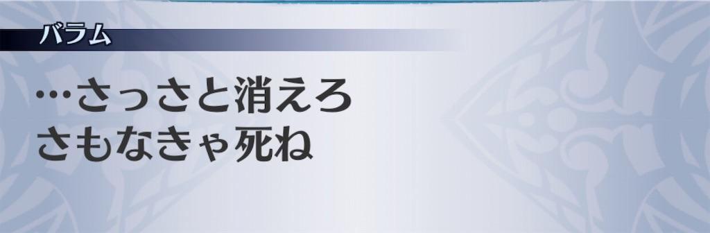 f:id:seisyuu:20200703030859j:plain