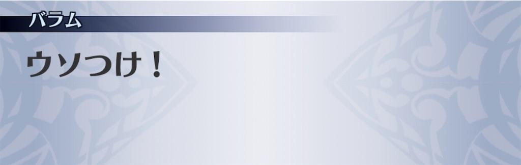 f:id:seisyuu:20200703031345j:plain