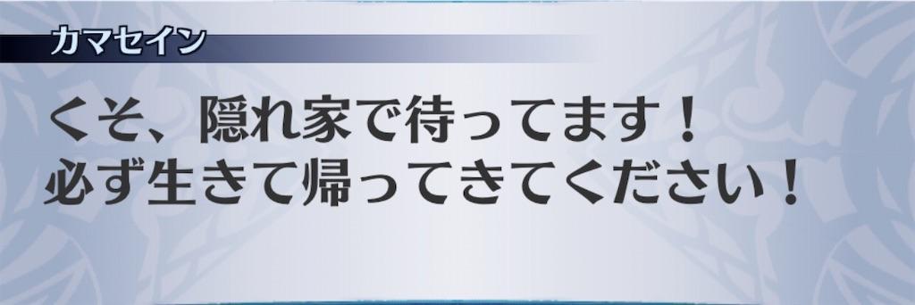 f:id:seisyuu:20200703031702j:plain