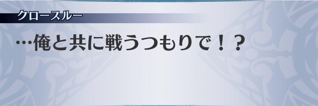 f:id:seisyuu:20200703031844j:plain