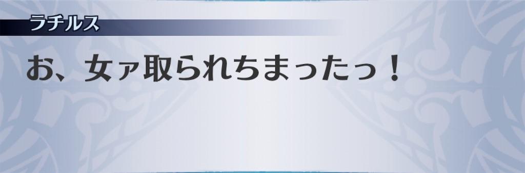 f:id:seisyuu:20200703031853j:plain