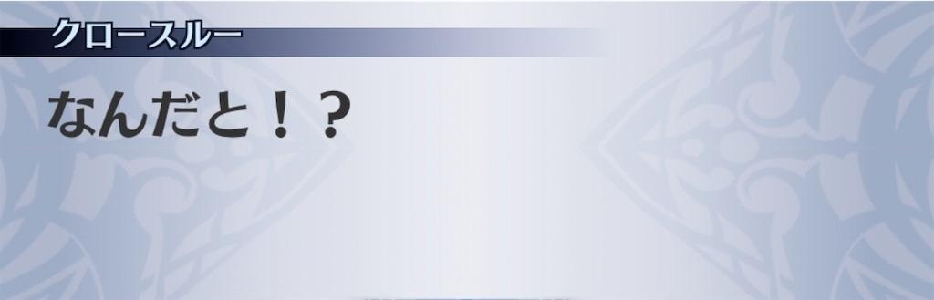 f:id:seisyuu:20200703031857j:plain
