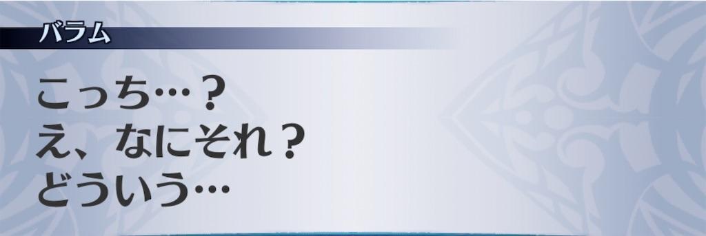 f:id:seisyuu:20200703032123j:plain