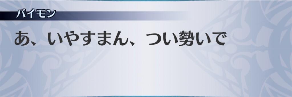 f:id:seisyuu:20200703032127j:plain