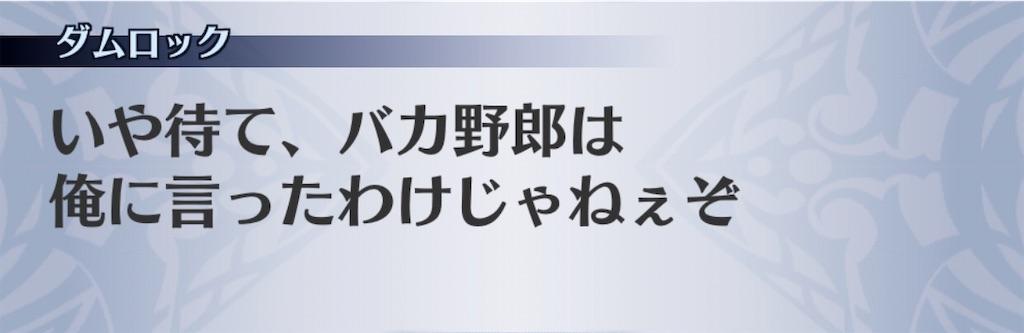 f:id:seisyuu:20200703032337j:plain