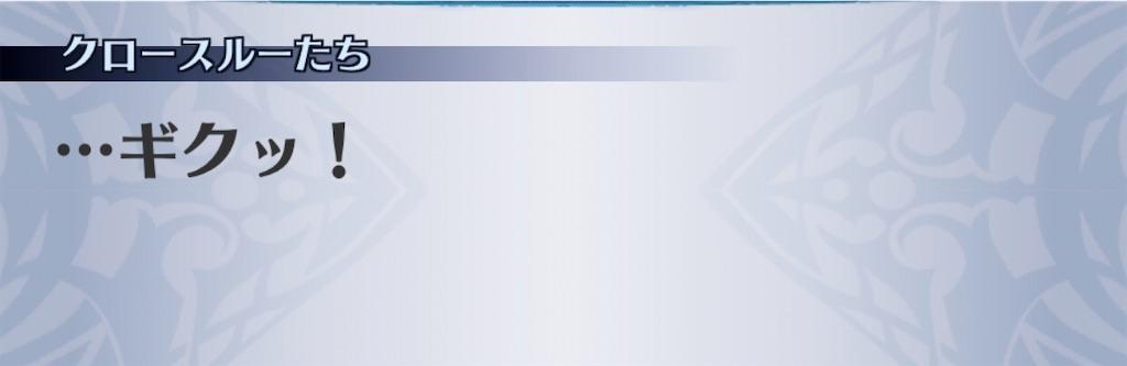 f:id:seisyuu:20200703032352j:plain