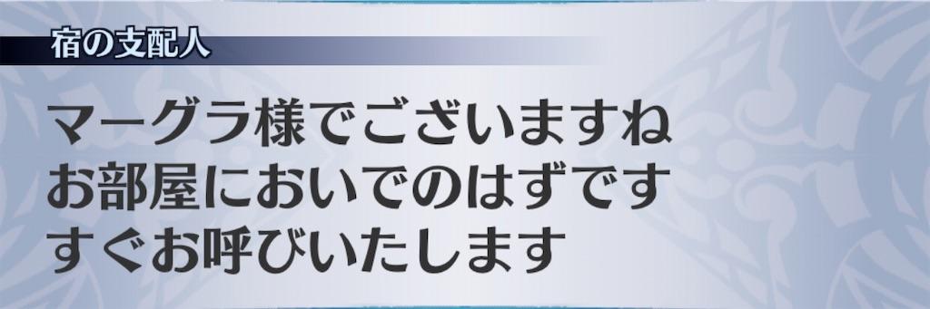 f:id:seisyuu:20200703055657j:plain