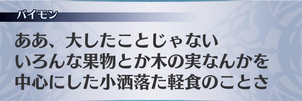 f:id:seisyuu:20200703055803j:plain