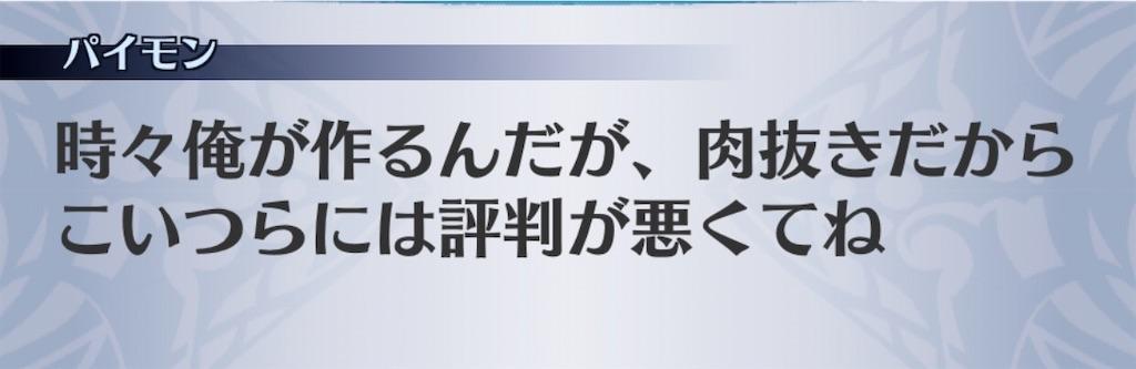 f:id:seisyuu:20200703055807j:plain